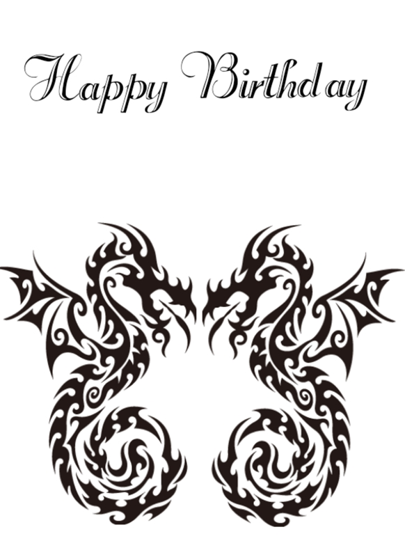 Chars Funky cards Sea Horse Birthday  personalised online greeting card