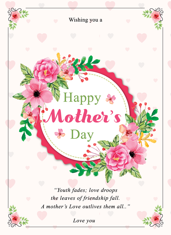 Frontloader Cards Mothers Day  personalised online greeting card