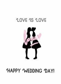 Valentines Wedding personalised online greeting card