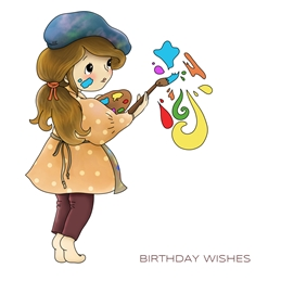 Birthday BIRTHDAY artist children celebrate personalised online greeting card