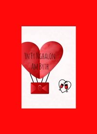 Valentines Welsh Language welsh personalised online greeting card