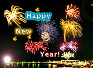 fireworks, ^new year^ personalised online greeting card