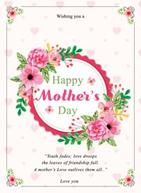 Mothers Mum Mummy Flowers z%a personalised online greeting card