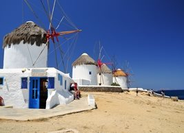 Iloveyoustills Mykonos Windmills Photography Mykonos Greece Holiday Vacation Sun Hot Sea Sand Beach Peaceful Relaxing Happy Swimming personalised online greeting card