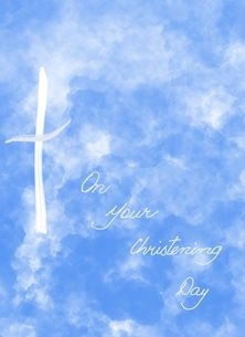 Christening Blue personalised online greeting card