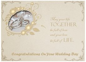 Wedding  together ring  z%a personalised online greeting card